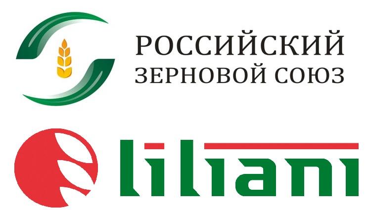 Ооо международная зерновая компания ростов официальный сайт управляющая компания 6 ставрополь официальный сайт