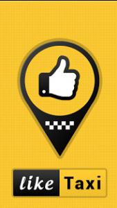 Сервис Лайк Такси (Like Taxi)
