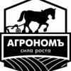 Аватар пользователя АГРОНОМЪ