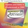 Аватар пользователя Александр Пушкин