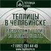 Аватар пользователя teplica74