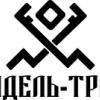Аватар пользователя АГДЕЛЬ - ТРАНС