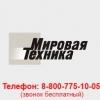 Аватар пользователя Mirtech