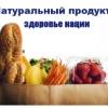 Аватар пользователя bazamira