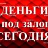 Аватар пользователя Инвестор Краснодар