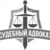 Аватар пользователя advo