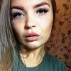 Аватар пользователя Alina