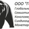 Аватар пользователя ГСКСМ