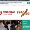 Аватар пользователя Минсельхозпрод РТ
