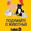 Аватар пользователя Denis_ProbioticPlus