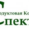 Аватар пользователя ООО Продуктовая компания СПЕКТРА