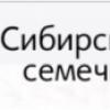 Аватар пользователя ООО Сибирская семечка