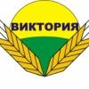 Аватар пользователя завод Виктория