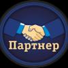 Аватар пользователя ТК ПАРТНЁР