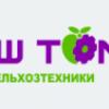 Аватар пользователя Евгений Харин