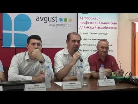 Машкин Виталий Владимирович, замглавы администрации Песчанокопского района: Приветственное слово