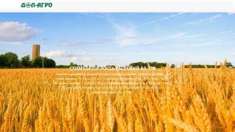 Применение препаратов ВЛ 77 и Оракул семена на подзимнем посеве зерновых