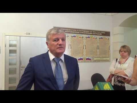 Руководитель УФНС о мероприятиях по переходу зернового рынка на работу без посредников