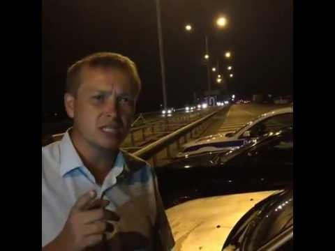 Пост ДПС Цукерова балка-неразбериха и беспредел сотрудников полиции