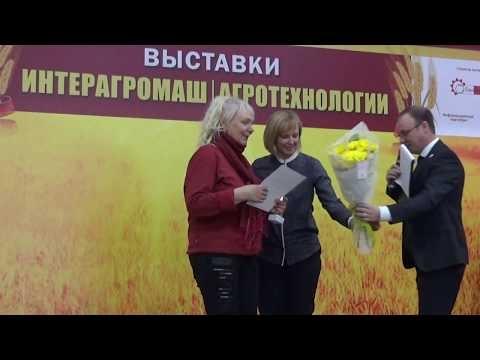 Вручение дипломов победителям в номинациях Карты фермерских продуктов портала Agrobook.ru 2019 г