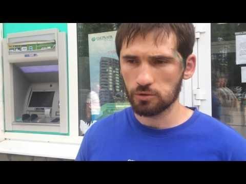 Участник тракторного марша фермеров рассказывает о том, как его избили силовики