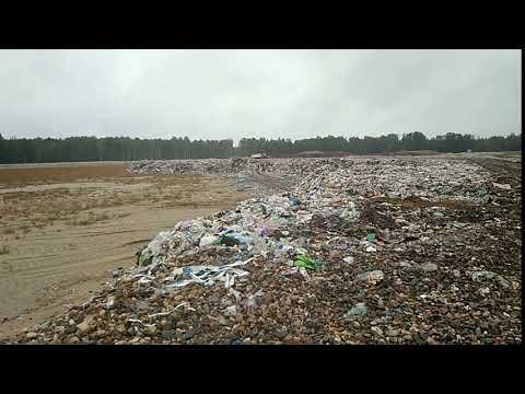 Как выглядит чаша для захоранивания на мусороперерабатывающем комплексе в Рошале