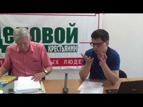 Александр Родин — о программе льготного кредитования.