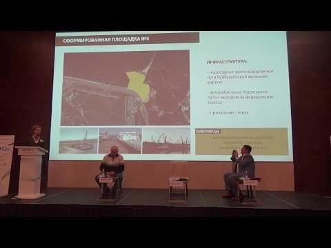Ульяновская область - перспективный регион по переработке зерна и создания логистических комплексов