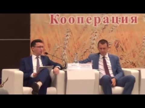 Конференция сельских кооперативов и фермеров Ростовской области