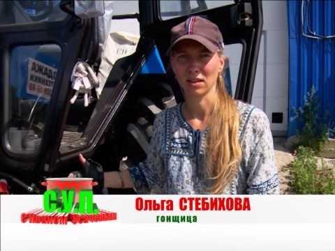 Бизон Трек Шоу 2013 Стебихова Ольга