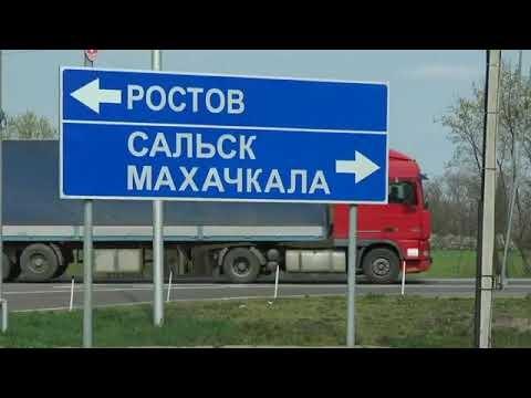 В Краснодарском крае ограничено передвижение транспорта