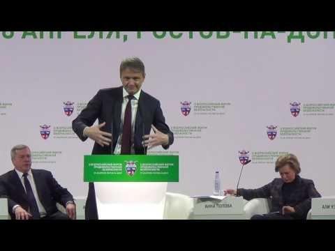 Выступление Александра Ткачёва на II Всероссийском форуме продовольственной безопасности