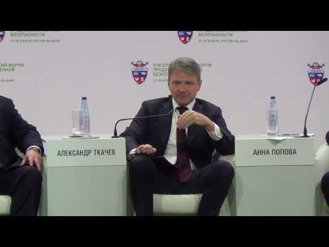 """Александр Ткачёв: """"Нужно выжимать с гектара как можно больше денег"""""""