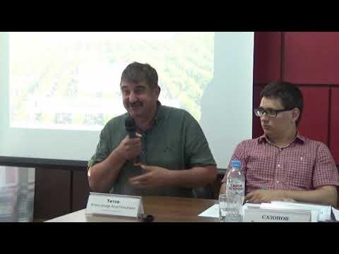 Итоги всероссийской видеоконференции по ноутилу под руководством первого замминистра МСХ РФ Хатуова