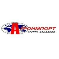 Группа компаний «Агроимпорт»