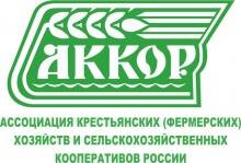 На съезд АККОР ждут нового премьера