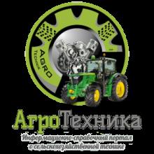 Портал АгроТехника