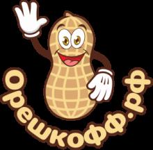 купить орехи, купить специи, купить сухофрукты, орешкоффрф, орешкофф