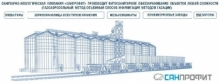 Дезинфекция, обеззараживание, защита урожая, фумигация, Крым