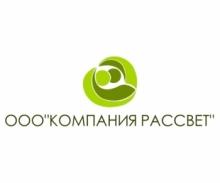 """ООО """"Компания Рассвет"""" - производство и продажа кормовых добавок"""