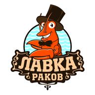 Лавка Раков Москва