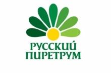 ООО «РУССКИЙ ПИРЕТРУМ»