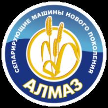 Зерноочистительный сепаратор АЛМАЗ