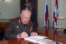 Сотрудники Холдинга «Даймонд» побывали в гостях у маршала СССР Дмитрия Язова