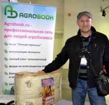 """Agrobook.ru на агропомышленной выставке """"ЮгАгро-2014"""" подарил тепло"""