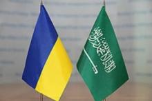 Саудовская Аравия выделит 1 миллиард долларов Украине