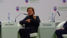Анна Попова. Всероссийский форум продовольственной безопасности
