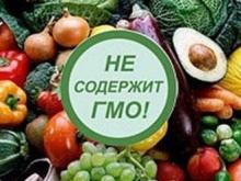 В России запретят ГМО