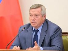 Губернатор Ростовской области: налоги для бизнеса и АПК в регионе повышаться не будут