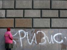 Кризис в России. Выживут сильнейшие